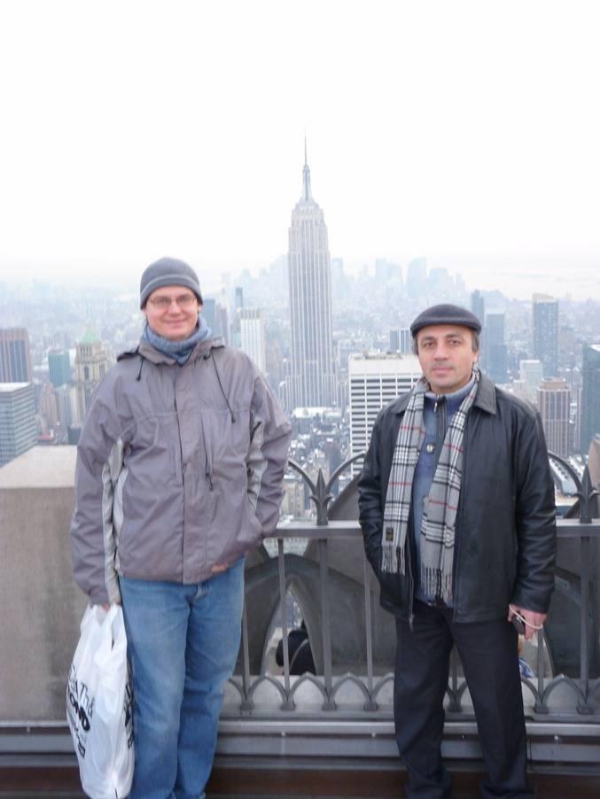 Серега Голован и я на крыше Рокфеллеровского Центра в Нью Йорке
